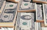 Курс доллара ощадбанк на сегодня