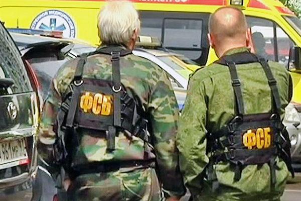 ФСБ проводит обыски усайентологов вПетербурге