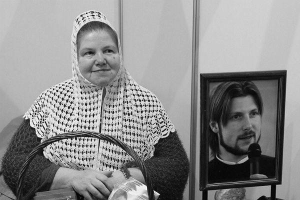 Мать священника-педофила Грозовского скончалась в клинике