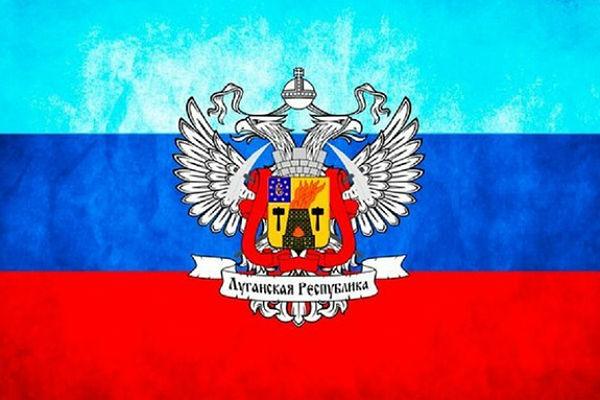 ВЛНР назвали условие сохранения республики всоставе Украины