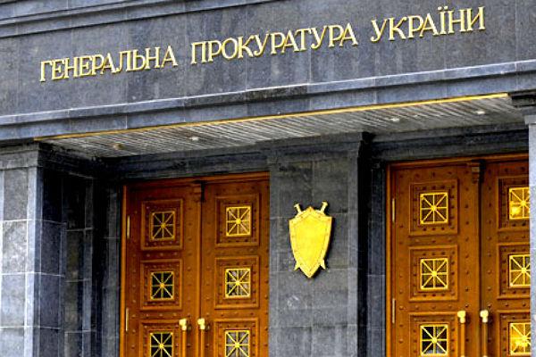 Генеральная прокуратура отреагировала назапрет Меджлиса