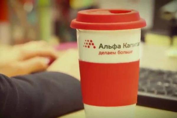 Альфа-банк опроверг сообщение орассылке «Альфа Капитала»