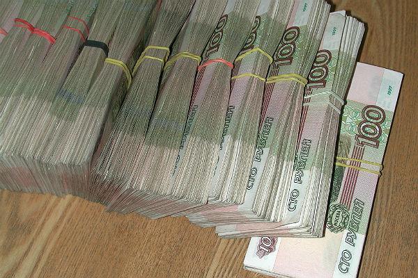 Заавгуст Резервный фондРФ уменьшился на18%