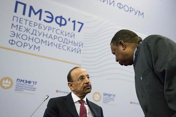 НаПМЭФ-2017 подписаны соглашения насумму около 2 трлн руб.