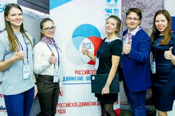 Губернатор встретился скалужскими полуфиналистами конкурса «Лидеры России»
