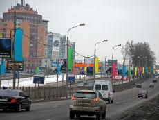 Хозяина дорогой иномарки просто выкинули из авто.  Экспроприация произошла у дома 22 по Рублевскому шоссе.