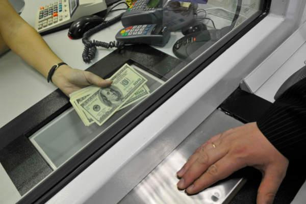 Курс евро к рублю цб
