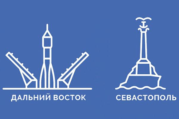 Центробанк утвердил дизайн набанкноте 2000 руб. сВладивостоком