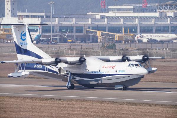 Крупнейший вмире самолет-амфибия удачно прошел тестирования в КНР