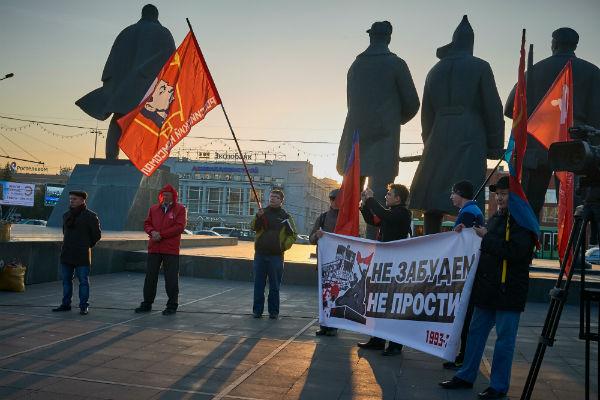 Сторонники Мальцева истуденты провели массовую акцию вНовосибирске