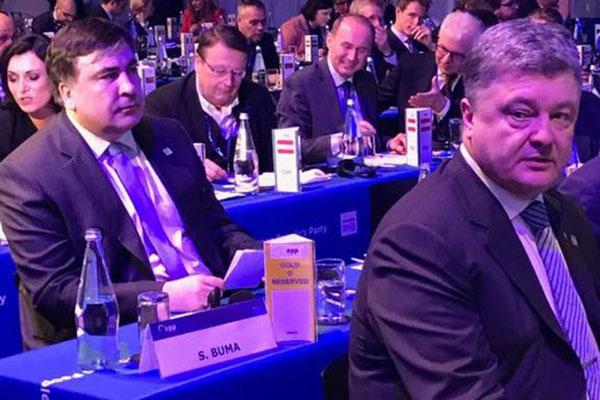 Саакашвили оконфузился на съезде  Европейской народной партии