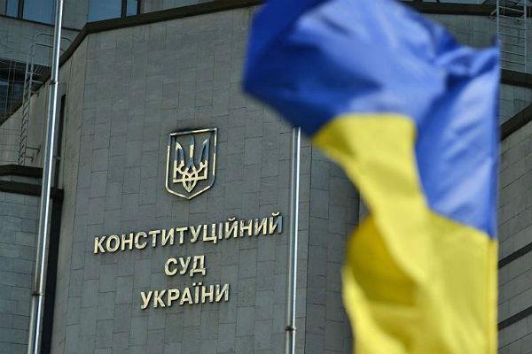 «Свобода»: Закон Кивалова-Колесниченко оязыках признан неконституционным