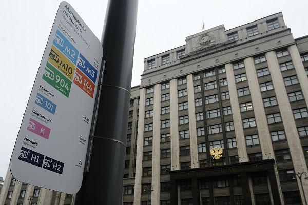 ВКалининградской области ежемесячная выплата напервенца составит приблизительно 10138 руб.