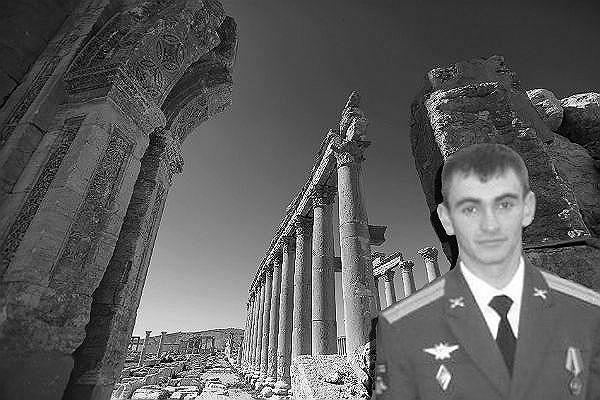 Погибшему вСирии российскому офицеру открыли монумент  вИталии