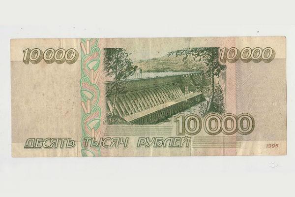 3 рубля 1998 года русский музей 100 лет