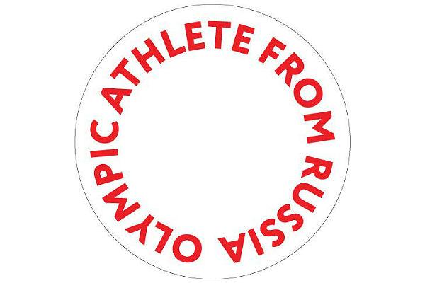 Размещен возможный вариант логотипа русских спортсменов наОлимпиаде