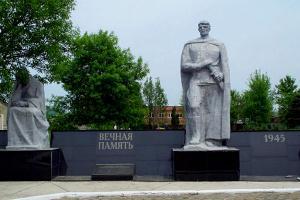 С мемориала памяти ВОВ в Адыгее убрали имена изменников Родины