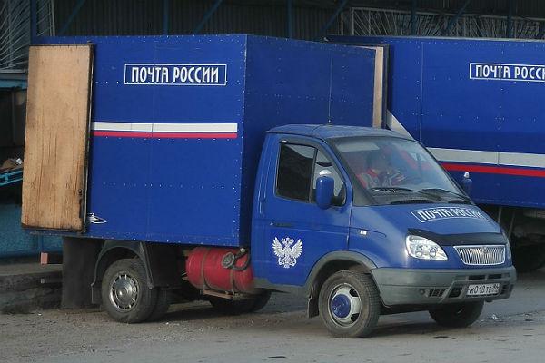 Почта Российской Федерации: Определяется размер ущерба после вооруженного нападения намашину