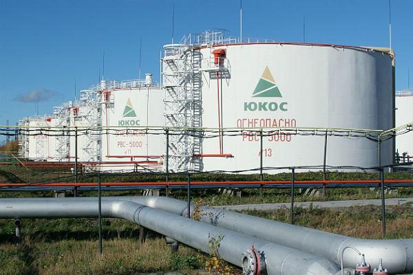 Бывшие акционеры ЮКОСа отказались отпретензий нароссийское имущество вБельгии