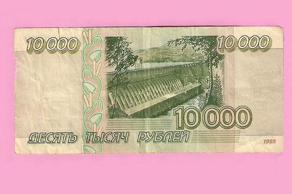 Десятитысячная купюра россии монета 1772 года