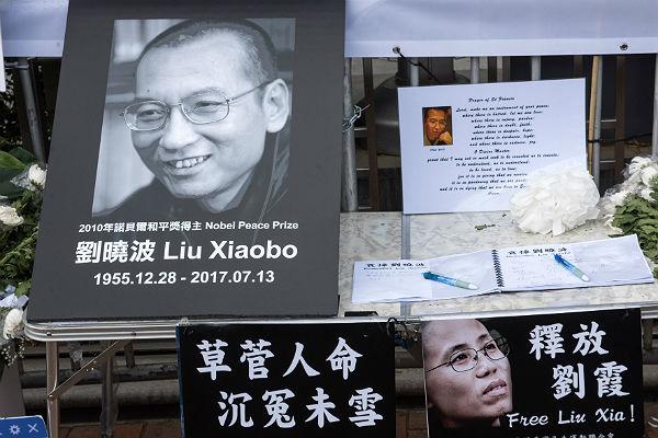 Состояние китайского диссидента ЛюСяобо ухудшилось