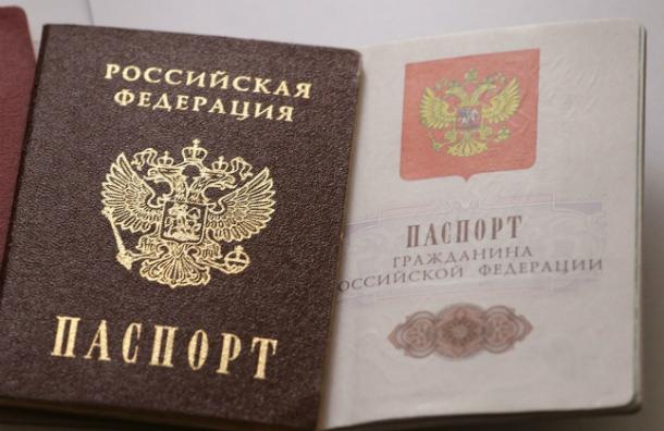 РФ может навсе 100% отказаться отпаспортов— специалист
