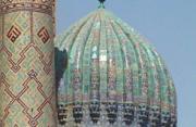 Через города-оазисы Узбекистана многие века пролегали главные торговые...