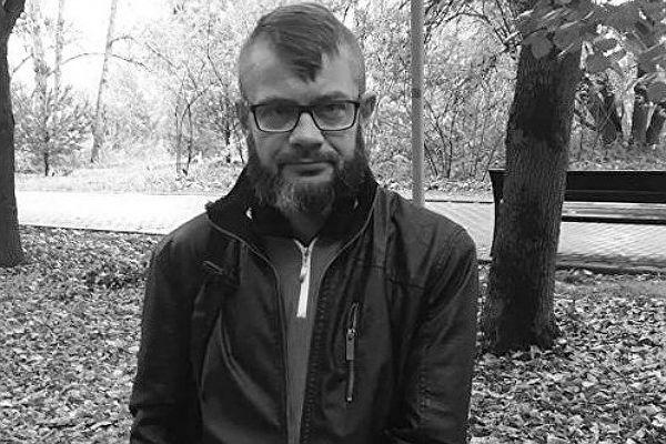 Найдено тело погибшего писателя Сергея Сакина