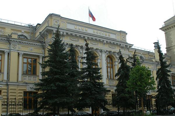 Удар покурсу рубля: ЦентробанкРФ снизил ставку на0,25%