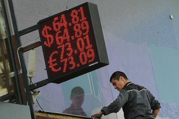 Министр финансов предложил девальвировать руб.