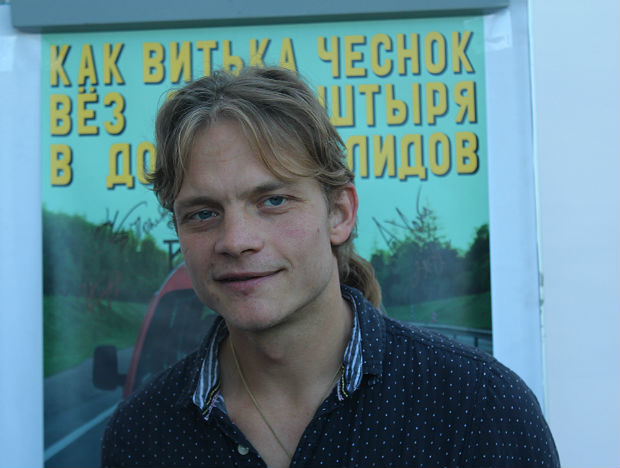 Объявлены лауреаты кинофестиваля «Окно вЕвропу»