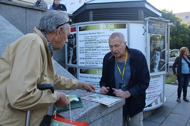 ВВыборге закончился кинофестиваль «Окно вЕвропу»