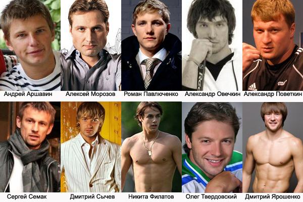 20 сексуальных мужчин россии