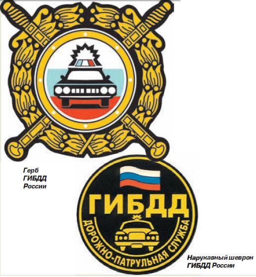 С 01.09.2013 года в России увеличиваются штрафы за нарушения ПДД