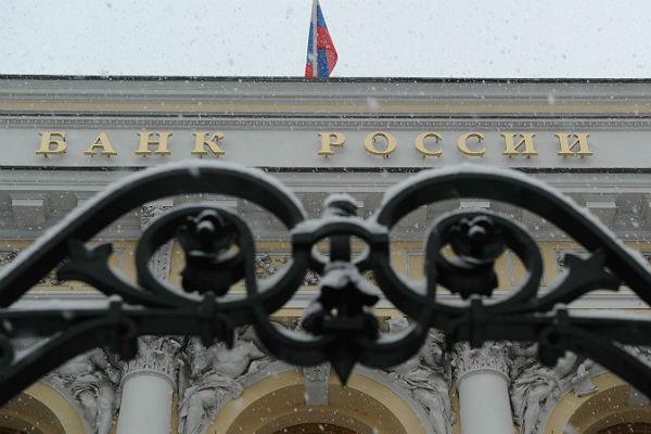 Банк России сохранил ключевую ставку на уровне в 11%
