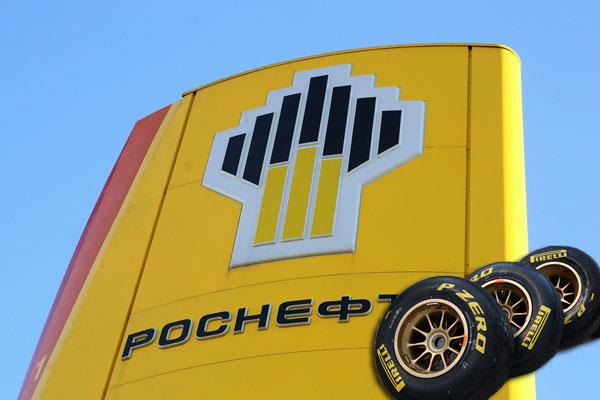 «Роснефть» ответила на расследование о сделке с акциями Pirelli