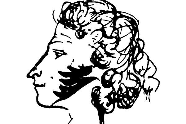 Картинка пушкина на прозрачном фоне